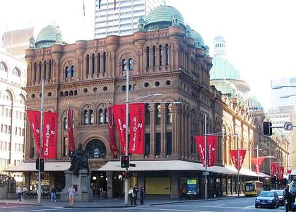 File:Southern end of the Queen Victoria Building, Sydney, July 2005.jpg