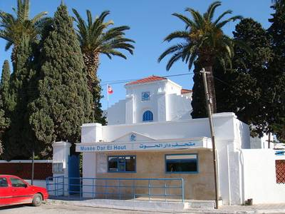 File:Oceanographic Museum of Carthage.jpg